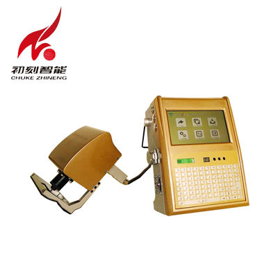 China Hand Held Engraving Electric Marking Machine Mark Number Punching On Metal supplier