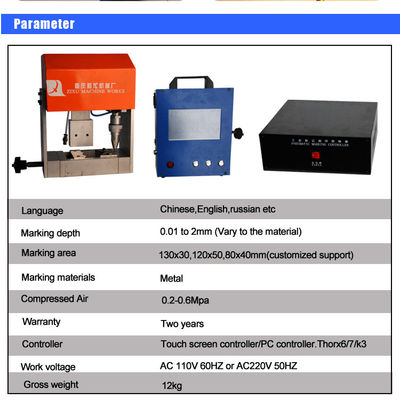 China Engraving Machine For Metal Qr Code Metal Engraving Portable Marking Machine supplier