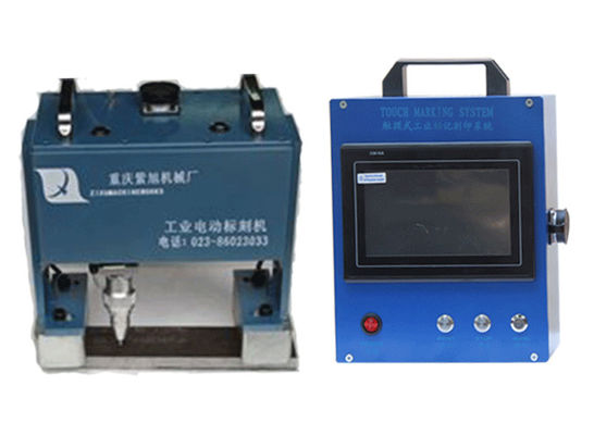China 300W Mini Dot Peen Marking Benz Vin Number Marking Machine ISO Certification distributor